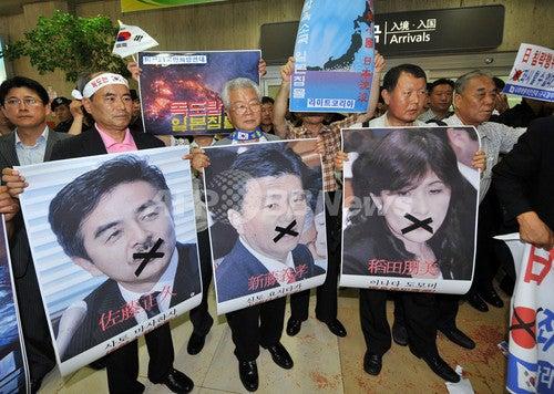 国会議員の韓国入国拒否