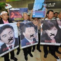 竹島問題:領土を略奪…