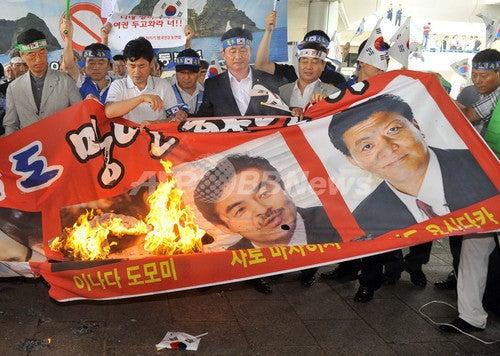 国会議員の韓国入国拒否2