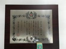 日本赤十字2