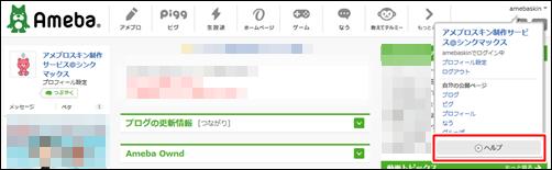 41_1退会