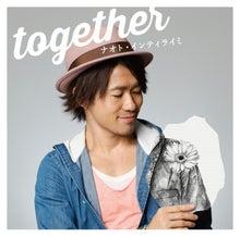 togetherジャケ写