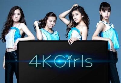 4KGirls