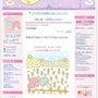 キキララさんのブログ