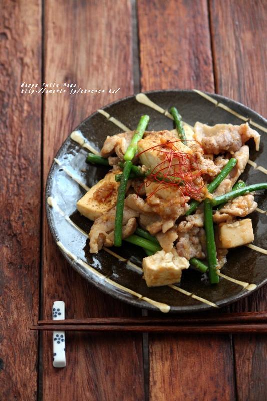 肉豆腐炒め。
