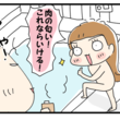 お知らせ☆海、木酢液…