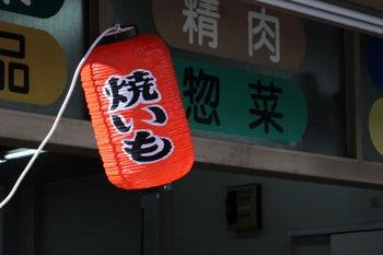 塚本商店3