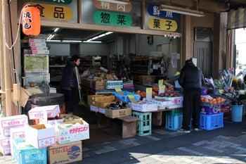 塚本商店4