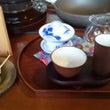 『旧正月を楽しむ』茶…