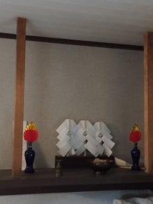 2月25日恵比寿講の荒神様