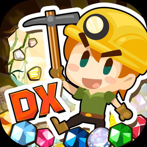 ディグディグDX iOS