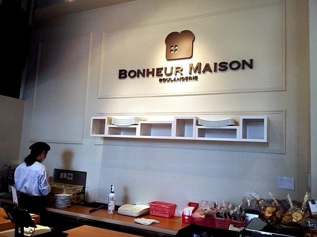 ボンヌール・メゾン(BONHEUR MASION)