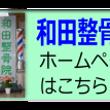 新年のご挨拶&1/8…