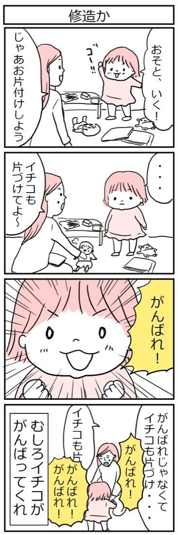 2歳児の「アホかわ行動」が鼻血もの♡母娘コント厳選10本!の画像6