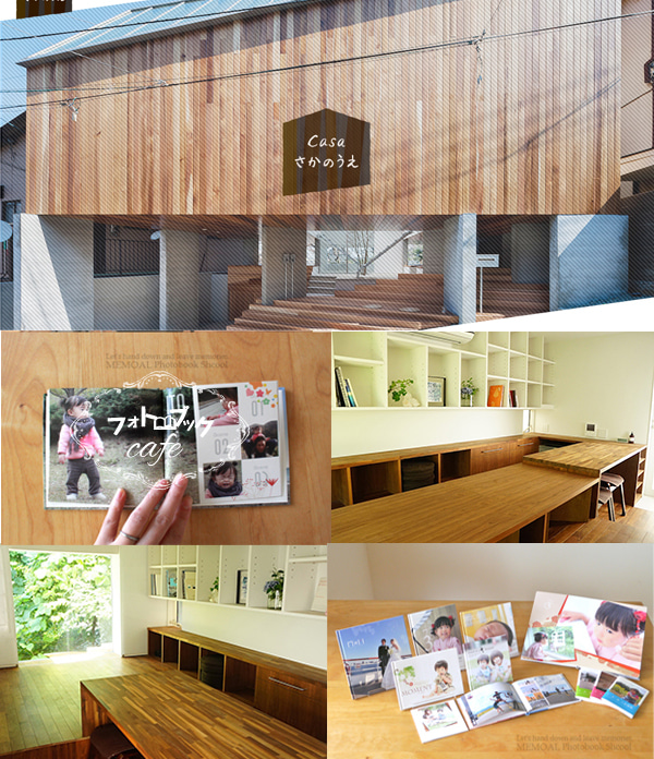 フォトブックcafe@神奈川