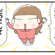 お知らせ☆『5歳だっ…