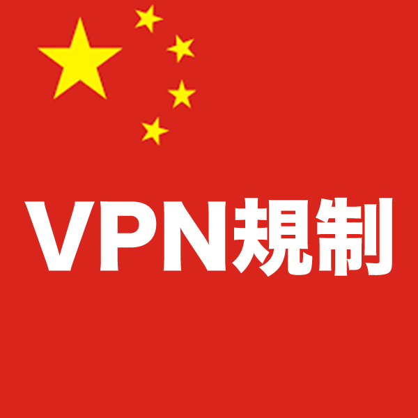 「日本電視台」無料で日本のテレビ番組を海外で見 …