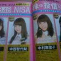 AKB48株連載