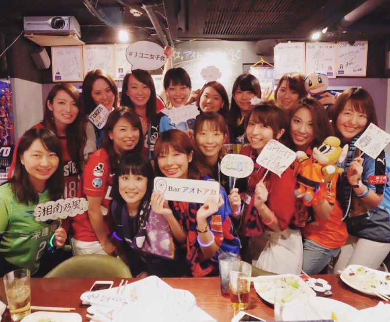 Jユニ女子会の皆さん