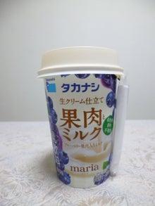 果肉とミルク maria ブルーベリー果肉入りミルク