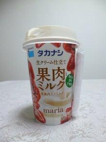 果肉とミルク maria 苺果肉入りミルク