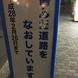 日本語は難しいね