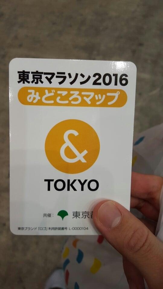 IMG_20160226_101552066.jpg