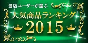 コーティングユーザーが選ぶ、ハイブリッドナノガラス人気商品2015ランキング発表!売れ筋トップ10はコレだ!