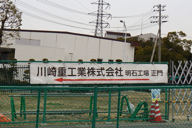 川崎重工 明石工場に行ってきたよ♪& Z1000S1を見てきたよ ...