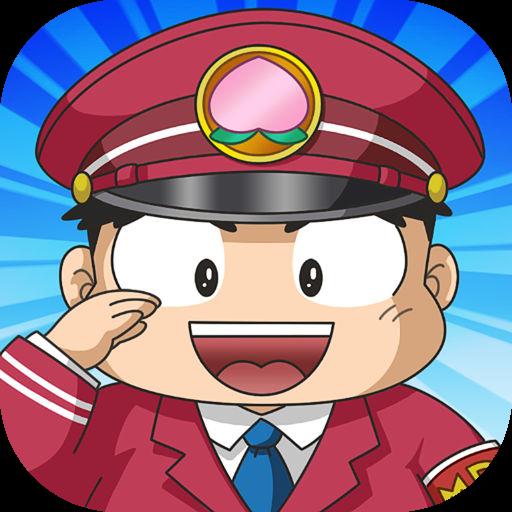 桃太郎電鉄JAPAN iOS