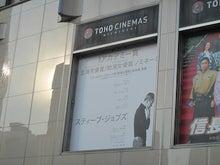 TOHOシネマズ日劇