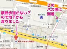 台北駅付近地図