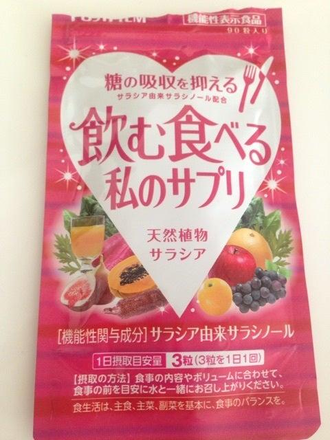 リピ買〜い!持ち歩きサプリNO.1♡ MAQUIAブロガーにも人気の「飲む食べる私のサプリ」