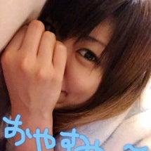 おやすみぃー★UO