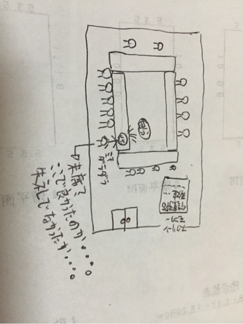 {54AB928A-0F87-47F0-B43E-EFCACEE9F603:01}