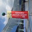 TOHOKU MOT…