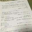 東三河糖尿病セミナー…