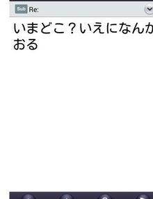 1456588988067.jpg