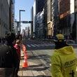 東京マラソンです