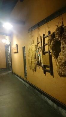 箱根湯寮入口