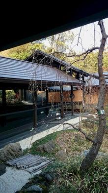 箱根湯寮中庭