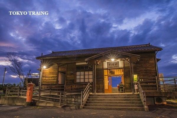 TOKYO TRAiNG千綿駅 ~18きっぷのロケ地へ~
