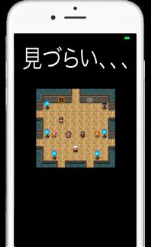 miniPhone