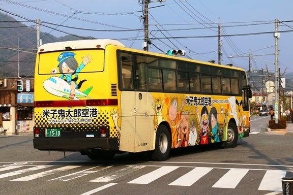 米子空港連絡バス・日ノ丸自動車 2016.02.28