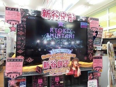 名古屋店のコーナー!