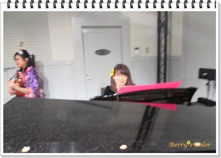 わかち愛ピアノ