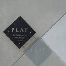 FLATに行ってまい…
