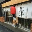 熊本で美味すぎるラー…