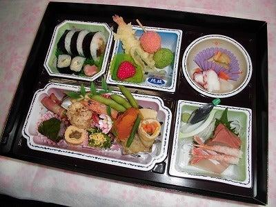 2160円お花見弁当