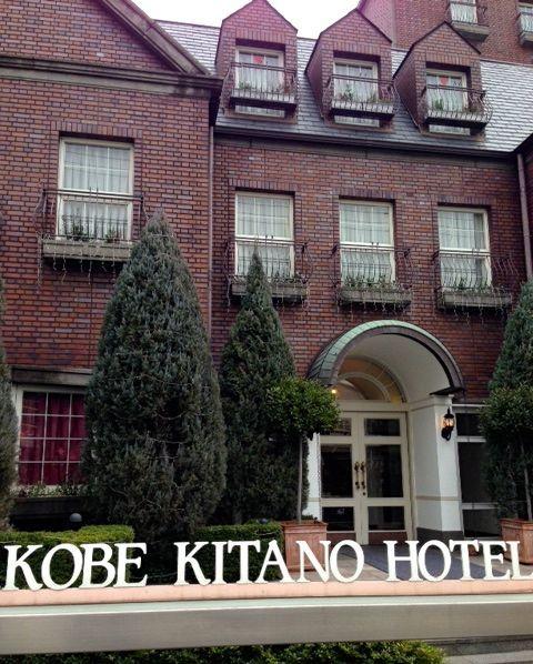 北野ホテル